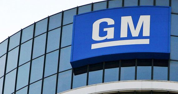 general-motors-plantas-mexico-logo.jpg