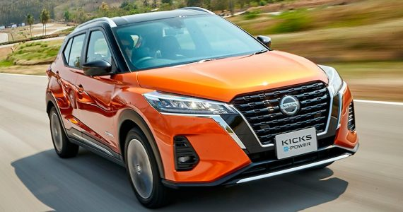 nissan-kicks-e-power-2021-frente.jpg